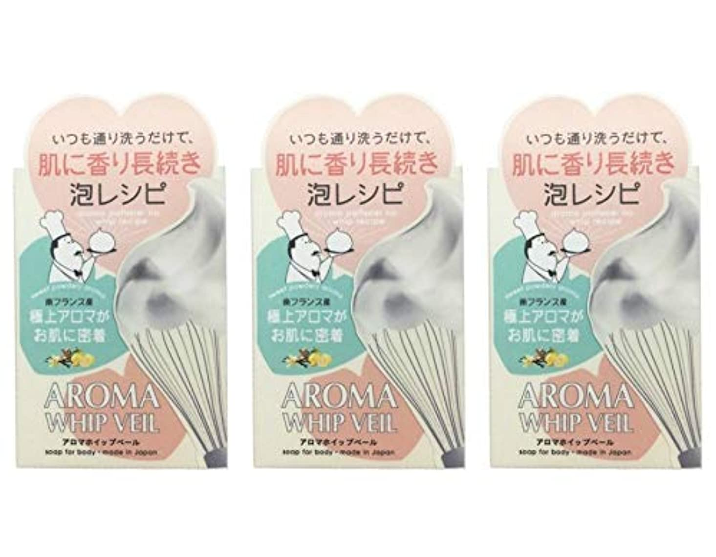横向き苦しむ咲く【3個セット】ペリカン石鹸 アロマホイップベール石鹸 100g【3個セット】