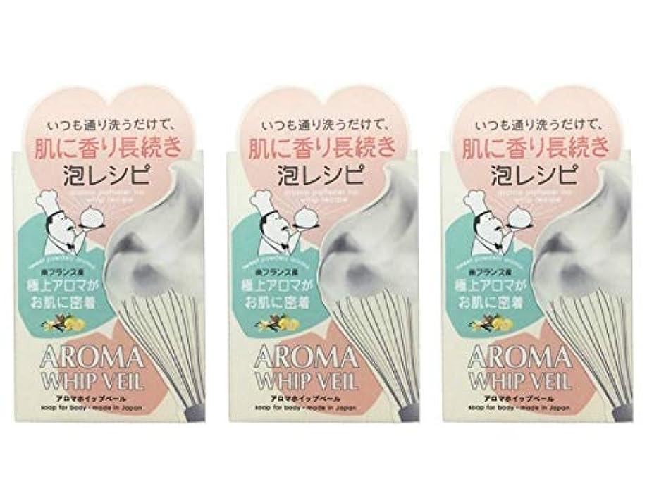 感覚不要行動【3個セット】ペリカン石鹸 アロマホイップベール石鹸 100g【3個セット】
