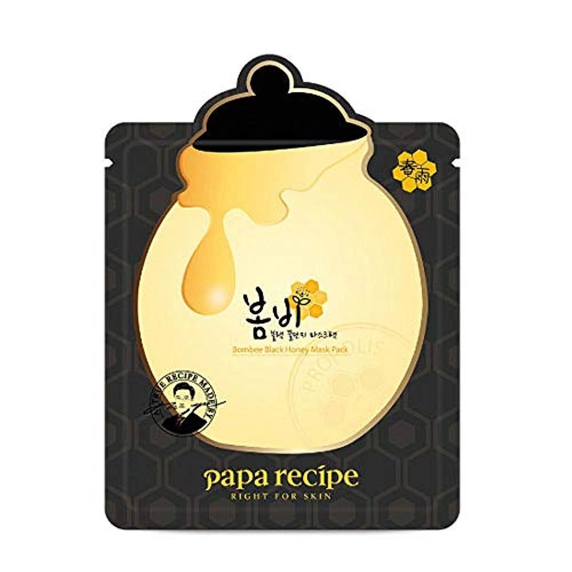 愛情深い乳製品インデックスPaparecipe(パパレシピ)ポンビ ブラックハニーマスクパックシート10枚セット