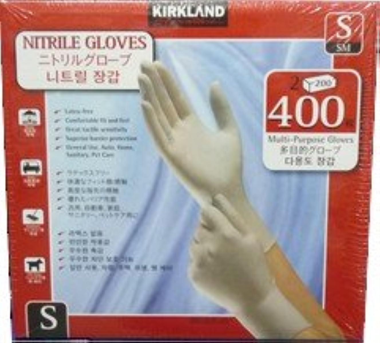 ユーザーキャッシュ半導体KIRKLAND カークランド ニトリルグローブ 手袋 Sサイズ 200枚×2箱