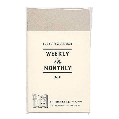 B7変型 週間バーチカル 見開き イレコカレンダー(手帳)<2018年12月から2020年1月対応>