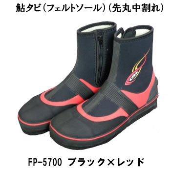 エクセル 鮎タビ (フェルトソール 先丸中割) FP-5700