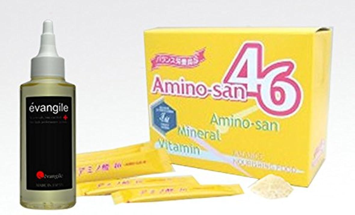 薬用育毛剤エヴァンジル(100ml)+アミノ酸46(1箱)セット:サロン店販品育毛剤 発毛剤 育毛剤 男性用 女性用育毛剤とローヤルゼリー の3倍の栄養価 ポーレン含有 サプリメントのセット