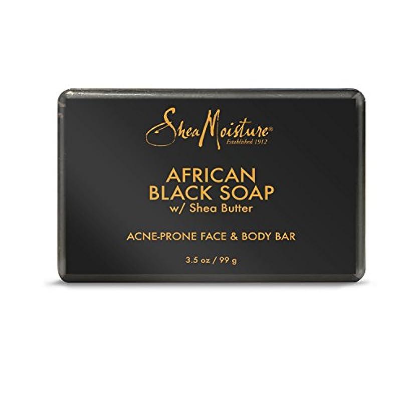 迷彩取り替える現れるShea Moisture バーソープ (Organic African Black Soap Acne Prone Face & Body)
