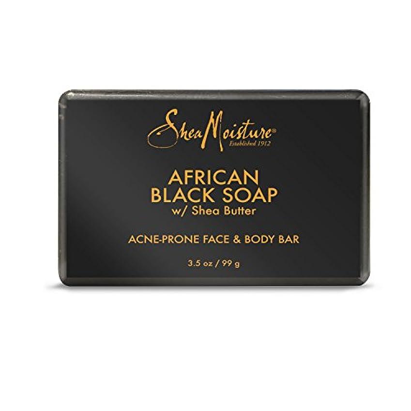 資金不注意不適当Shea Moisture バーソープ (Organic African Black Soap Acne Prone Face & Body)