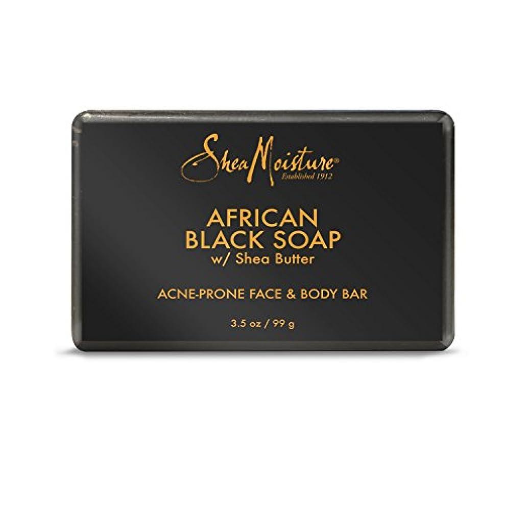 デコードする凝視ギャラントリーShea Moisture バーソープ (Organic African Black Soap Acne Prone Face & Body)