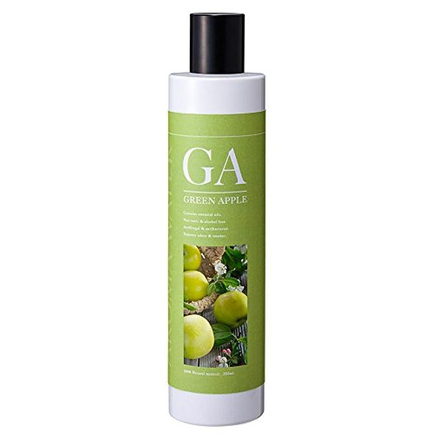 床を掃除するレオナルドダカウンターパートアロマウォーター250ml AWT-1527GAグリーンアップル
