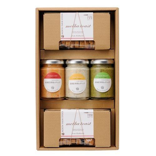 CONCENT ノースファームストック 北海道野菜のディップ&メルバトーストセット [DM-03]