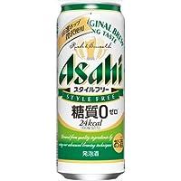 [2CS] アサヒ スタイルフリー (500ml×24本)×2箱