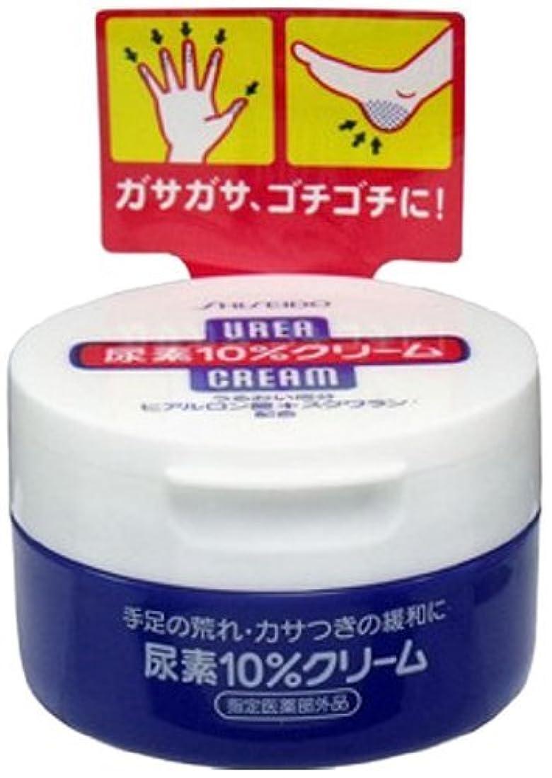 資生堂 尿素10% クリーム 100g 医薬部外品 (乾燥肌?手荒れ対策のボディクリーム)×48点セット (4901872864195)