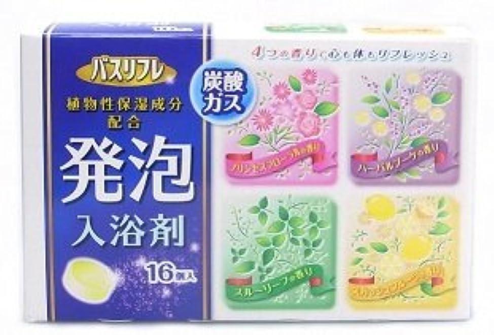 チョコレートスポンジ倫理的バスリフレ 浴用発泡入浴剤 16錠