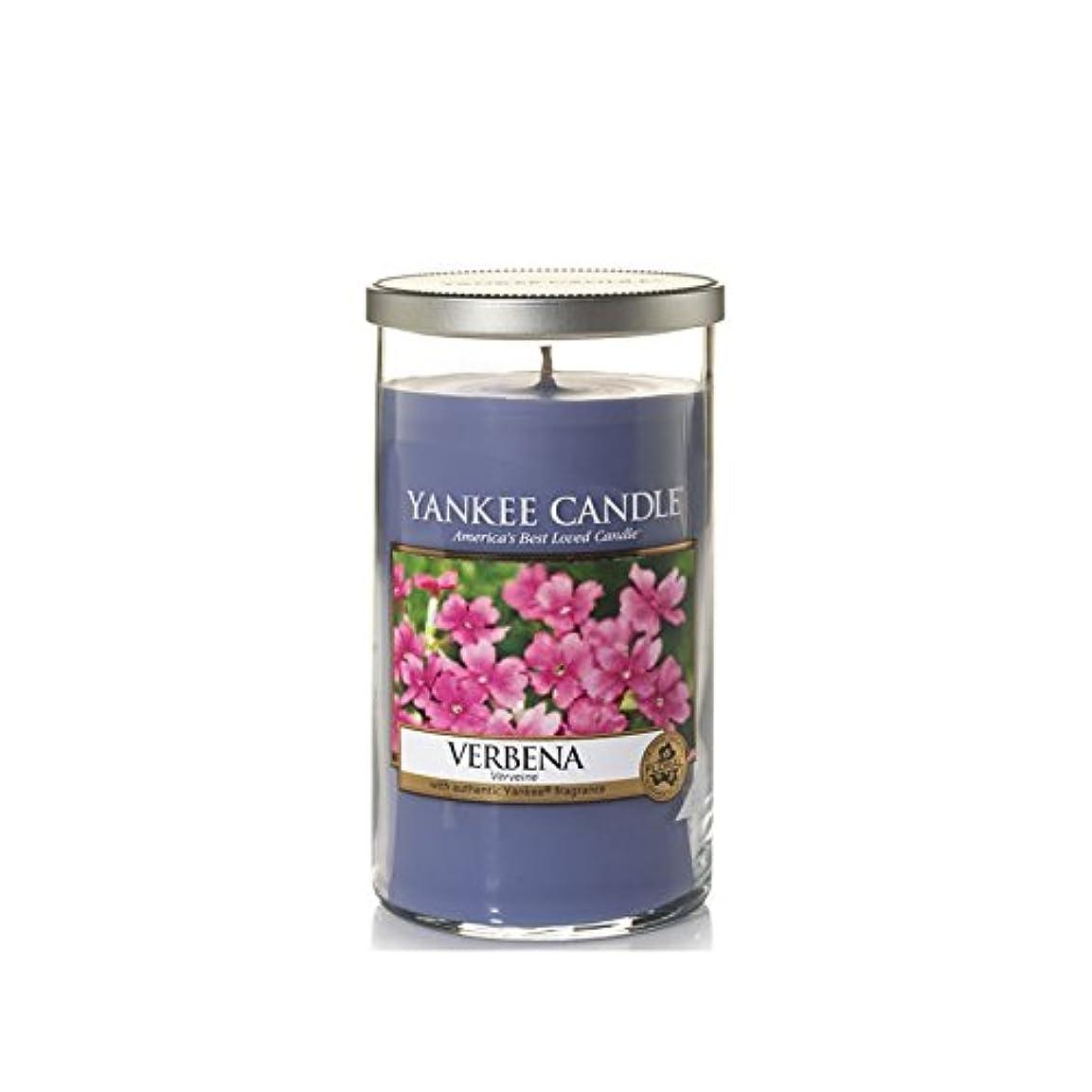 急降下粉砕する覗くYankee Candles Medium Pillar Candle - Verbena (Pack of 2) - ヤンキーキャンドルメディアピラーキャンドル - バーベナ (x2) [並行輸入品]