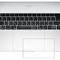 Apple MacBook Pro 13インチ 2017年6月モデル 用 タッチパッド専用保護フィルム 反射防止(マット)タイプ