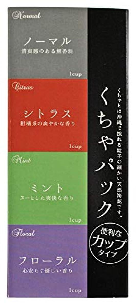 添加剤スカープゆるいくちゃパック 4個セット(箱入り)