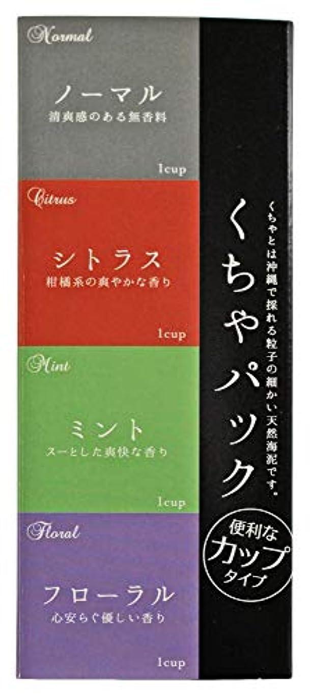 アラバマシュリンク尊敬くちゃパック 4個セット(箱入り)×3