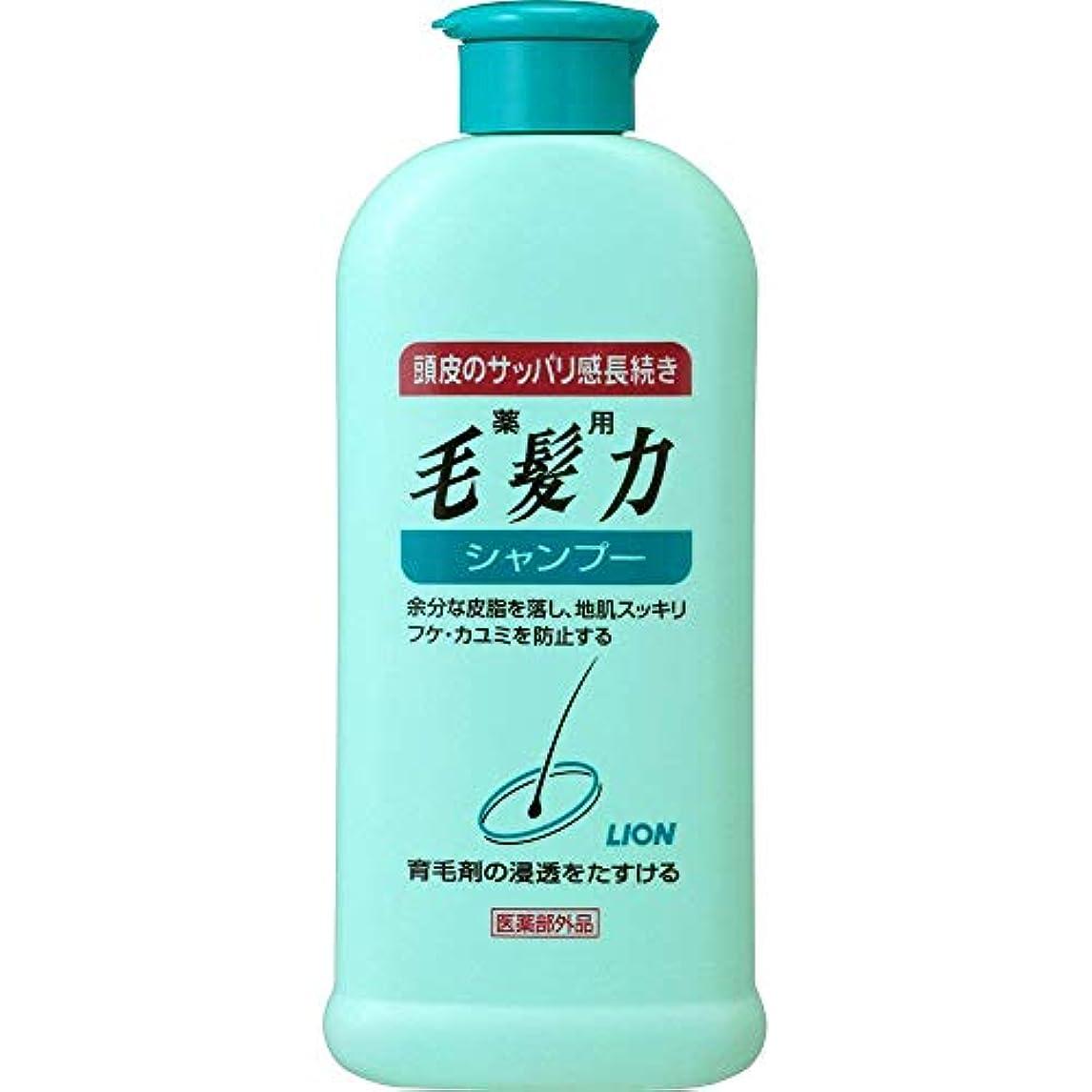 賠償バルブ護衛【ライオン】薬用毛髪力 シャンプー 200ml ×5個セット
