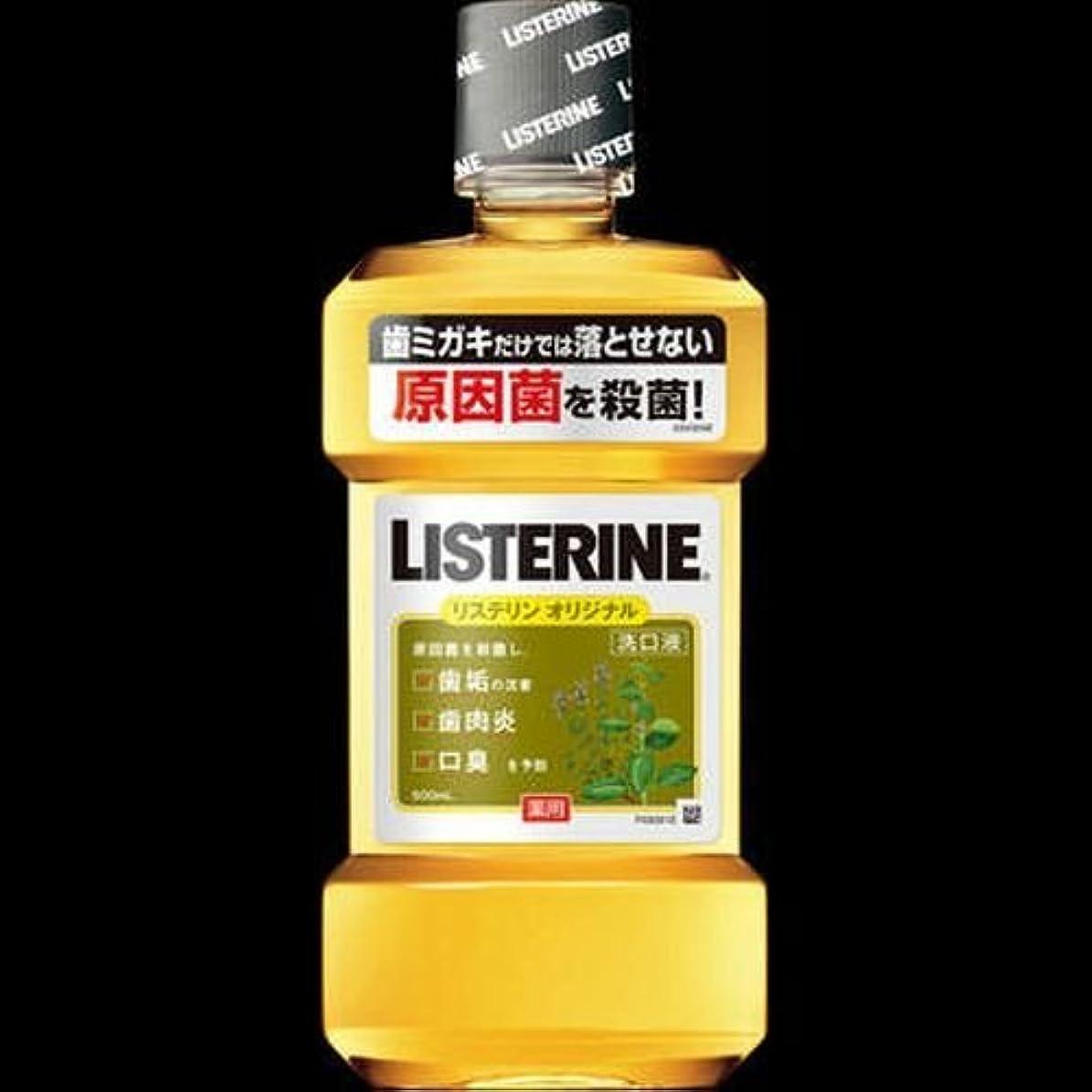 商人ママ評価する【まとめ買い】薬用リステリン オリジナル 500ml ×2セット