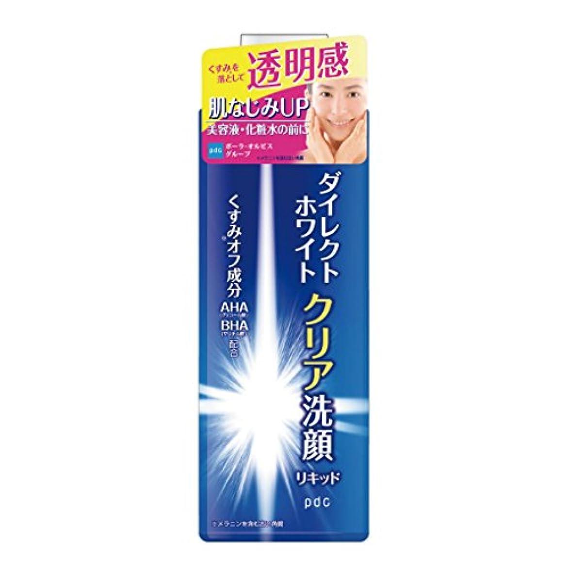 放棄された愛国的な税金DIRECT WHITE(ダイレクトホワイト) くすみオフ洗顔 泡立つリキッド洗顔料 180mL