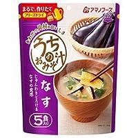 アマノフーズ フリーズドライ うちのおみそ汁 なす 5食×6袋入×(2ケース)