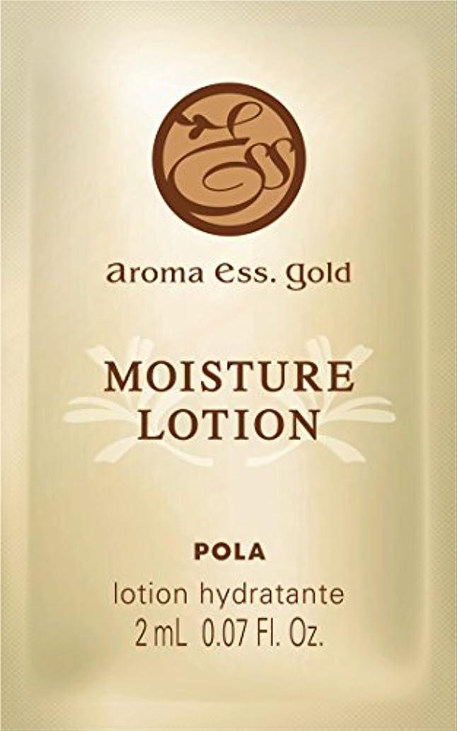 一人で黒くする泥棒POLA アロマエッセゴールド モイスチャーローション 化粧水 個包装タイプ 2mL×100包