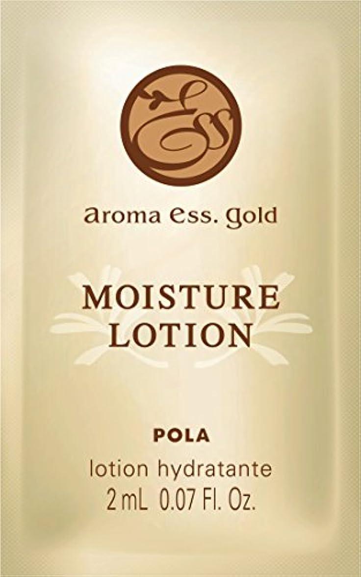 ヤング早熟グリットPOLA アロマエッセゴールド モイスチャーローション 化粧水 個包装タイプ 2mL×100包