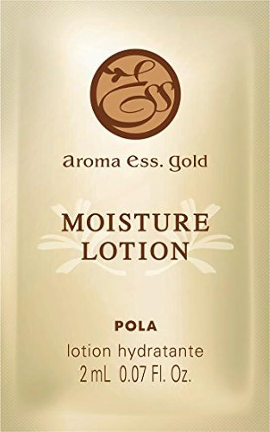 再発するピストル判定POLA アロマエッセゴールド モイスチャーローション 化粧水 個包装タイプ 2mL×100包
