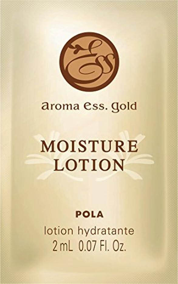 限界パケット風刺POLA アロマエッセゴールド モイスチャーローション 化粧水 個包装タイプ 2mL×100包