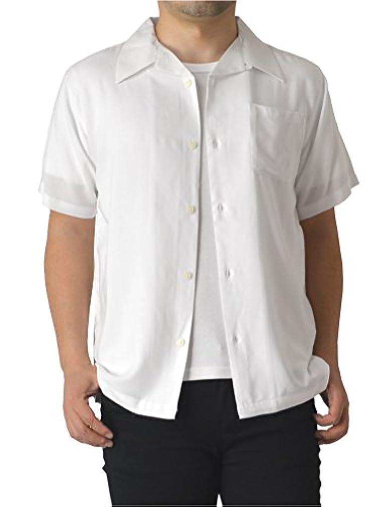 兵器庫登山家削除する(リミテッドセレクト) LIMITED SELECT M1.5 無地 開襟シャツ メンズ 半袖 オープンカラーシャツ