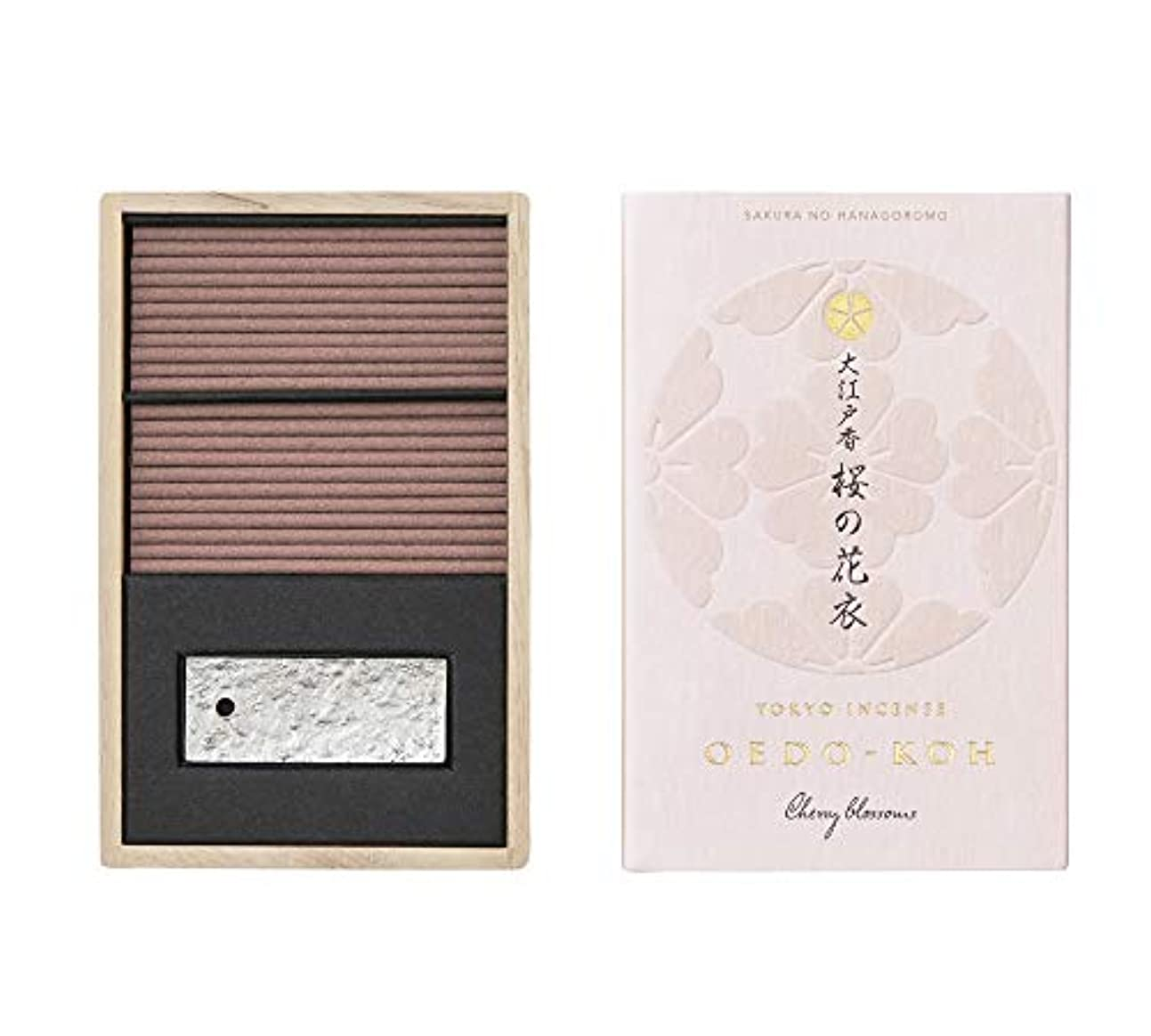 却下する欠かせない憂慮すべき日本香堂 大江戸香 桜の花衣(さくらのはなごろも) スティック60本入 香立付