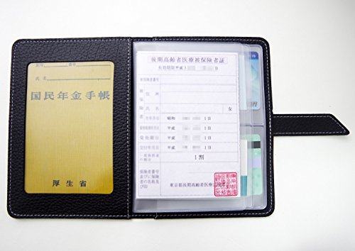 年金手帳・保険証・診察券ケース(ABH-14)【日本製 自社...