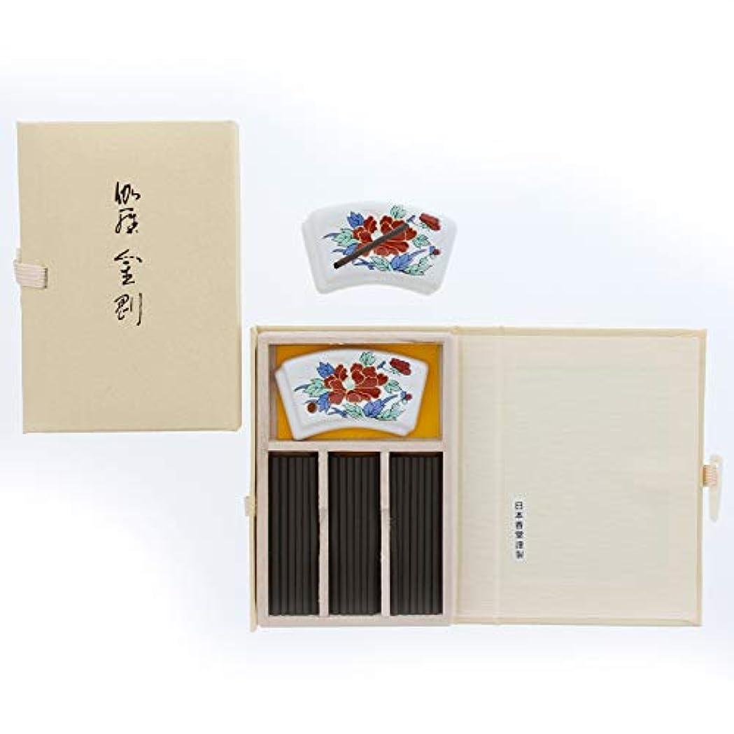発明鏡持続的Incense Book Kyara Kongo Aloeswood