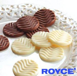 【ROYCE】チョコのコクがあります! ロイズピュアチョコレート[キャラメルミルク&クリーミーホワイト] [その他]