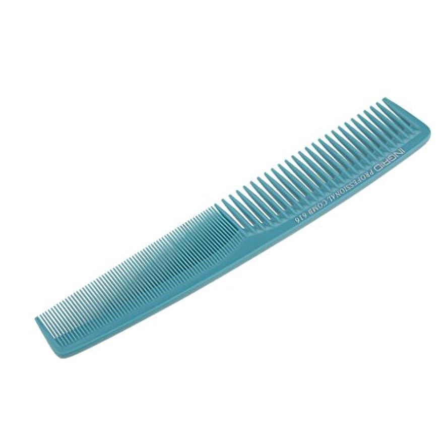 マイルド戻るガラガラヘアカットコーム 櫛 コーム 理髪店 静電気防止 全5色 - ライトブルー