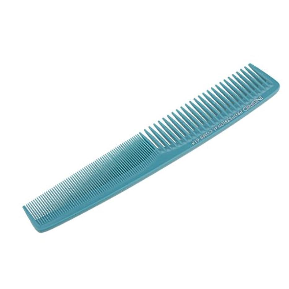 ファブリックメンバースナッチHomyl ヘアカットコーム 櫛 コーム 理髪店 静電気防止 全5色  - ライトブルー