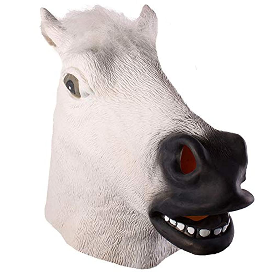 競うスプーン批判的に馬の頭部マスクは面白い面白いハロウィーン馬の頭部マスクかつらを装います,白