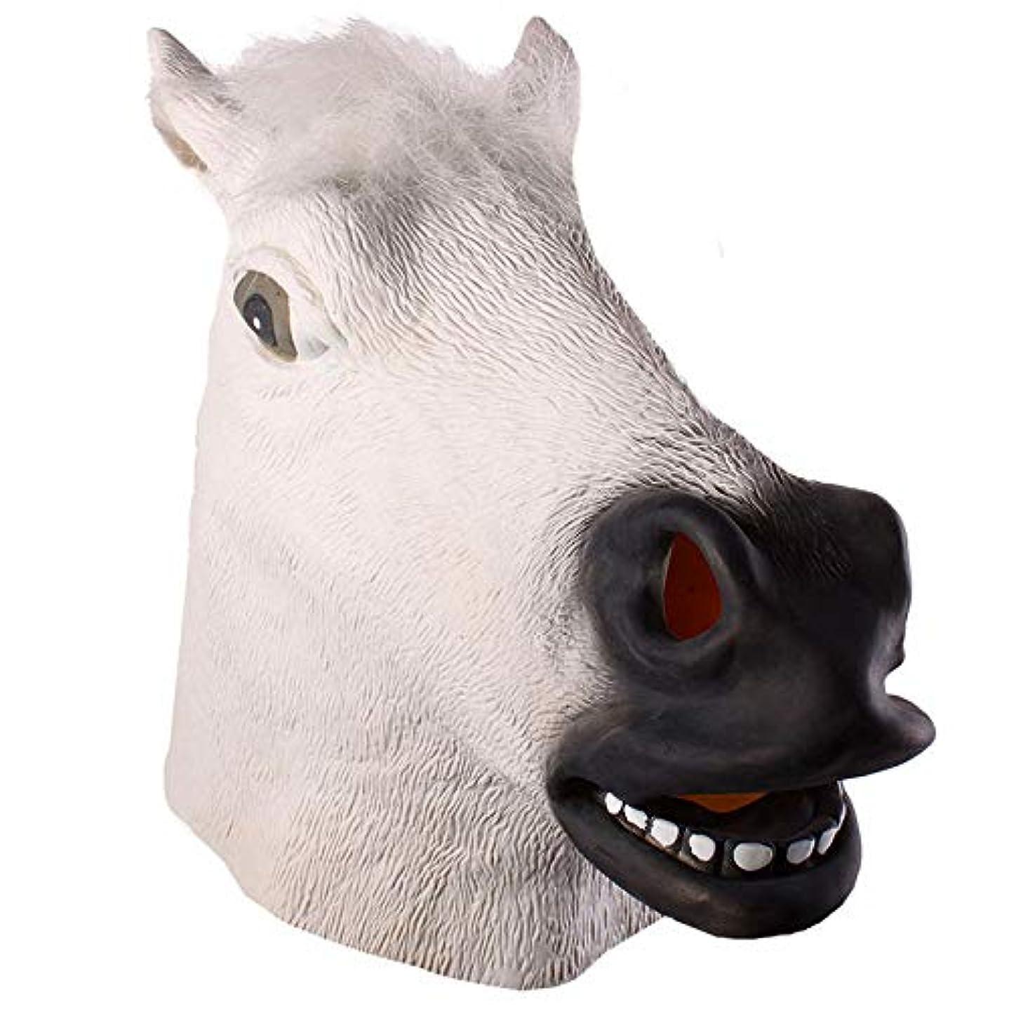 ハウジング展開するドナー馬の頭部マスクは面白い面白いハロウィーン馬の頭部マスクかつらを装います,白