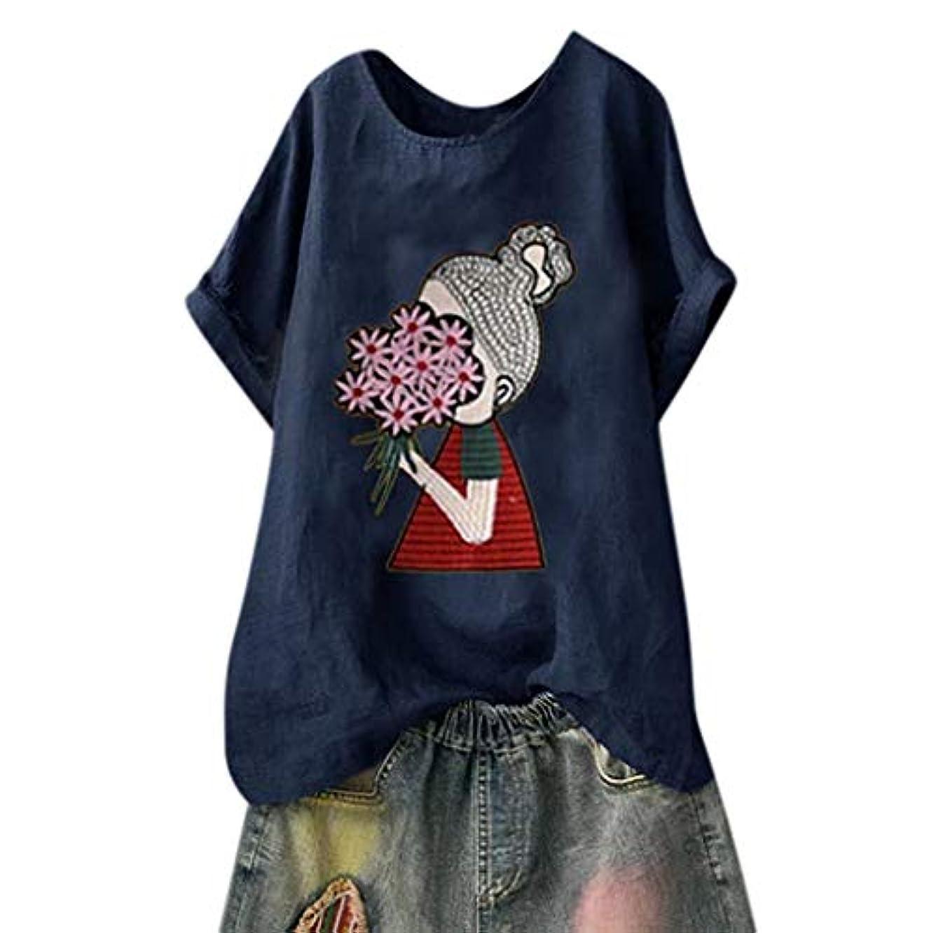 ほのめかすビジョン修道院レディース Tシャツ おおきいサイズ 半袖 丸首 象 魚の骨 クジラ 少女柄 トップス お出かけ ワイシャツ 安い 流行り ブラウス 快適な 柔らかい かっこいい カジュアル オシャレ 学生 洋服 綿麻