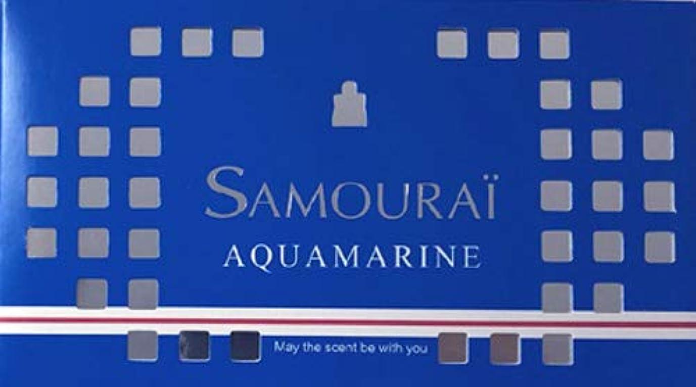 有効な聴覚申込みサムライ アクアマリン フレグランス ボックス アクアマリンの香り 170g