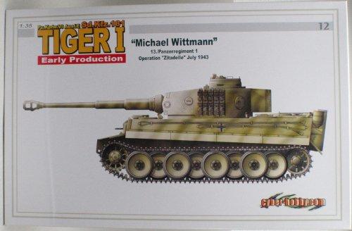 サイバーホビー タイガーⅠ 戦車 初期型 ミハエル・ヴィットマン 1/35 白箱 Zitadelle July 1943