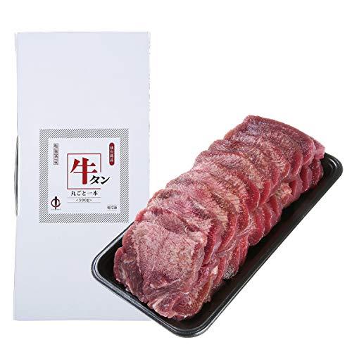 本場仙台の味をお届け 牛タン丸ごと一本 塩麹熟成 900g じんちゅう 株式会社陣中