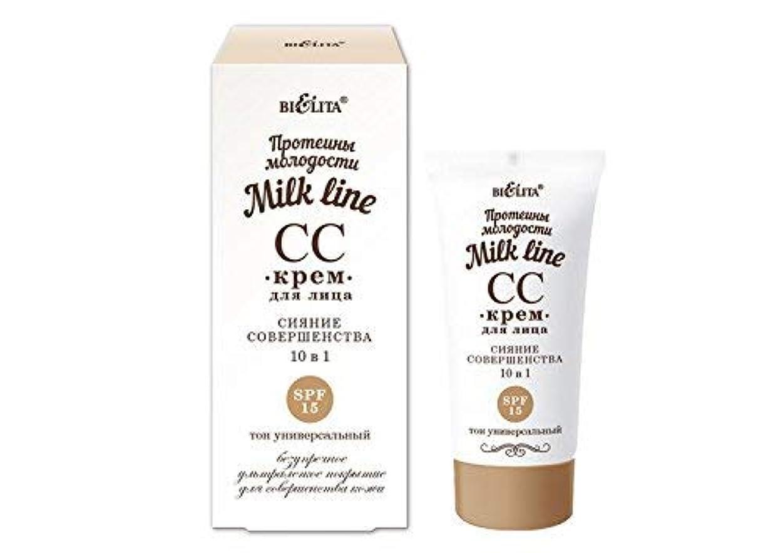 ローン絶縁する文字CC Cream,based on goat's milk Total Effects Tone Correcting Moisturizer with Sunscreen, Light to Medium 10 effects in 1 tube of SPF 15