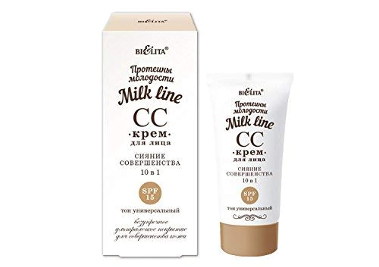 オフセットコンピューターを使用するくつろぐCC Cream,based on goat's milk Total Effects Tone Correcting Moisturizer with Sunscreen, Light to Medium 10 effects...