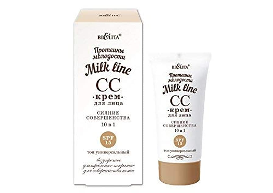 優雅なアナログ線形CC Cream,based on goat's milk Total Effects Tone Correcting Moisturizer with Sunscreen, Light to Medium 10 effects...