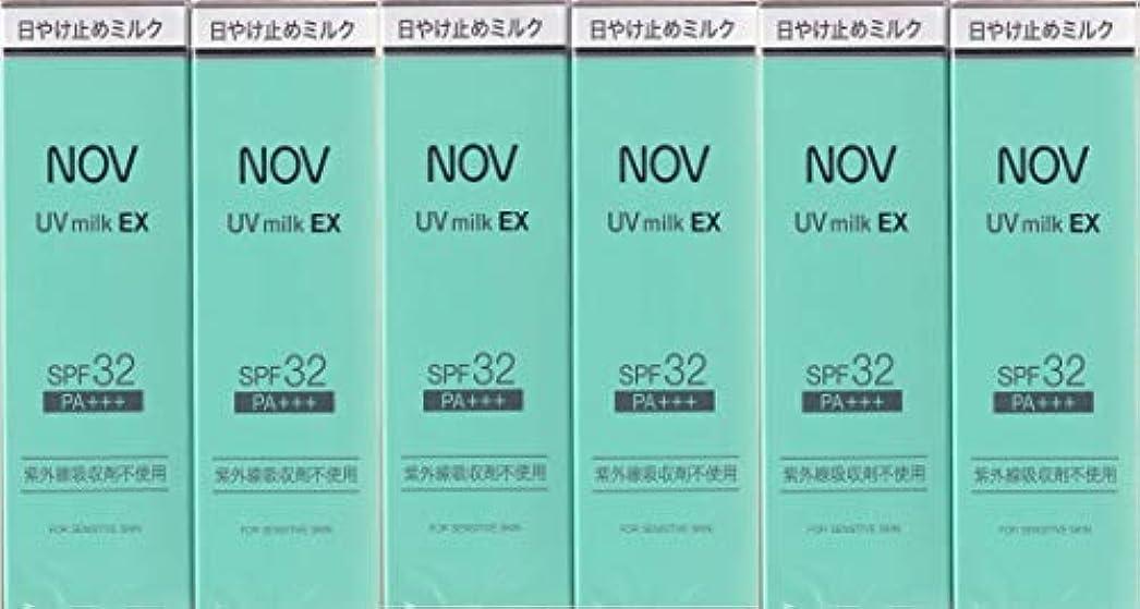前奏曲万一に備えて証言するノブ UVミルク EX 35g×6箱セット (日やけ止めミルク)