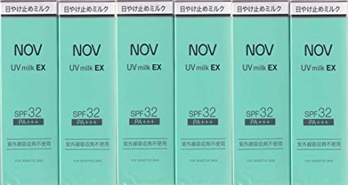 ぼかしローラー急性ノブ UVミルク EX 35g×6箱セット (日やけ止めミルク)