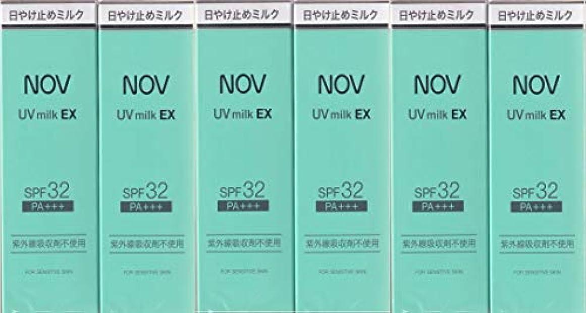 プロペラ赤外線ルーチンノブ UVミルク EX 35g×6箱セット (日やけ止めミルク)