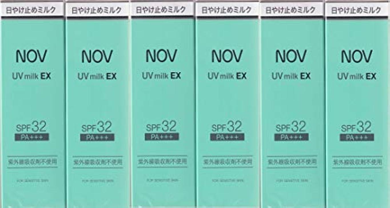 シェード母音調整可能ノブ UVミルク EX 35g×6箱セット (日やけ止めミルク)