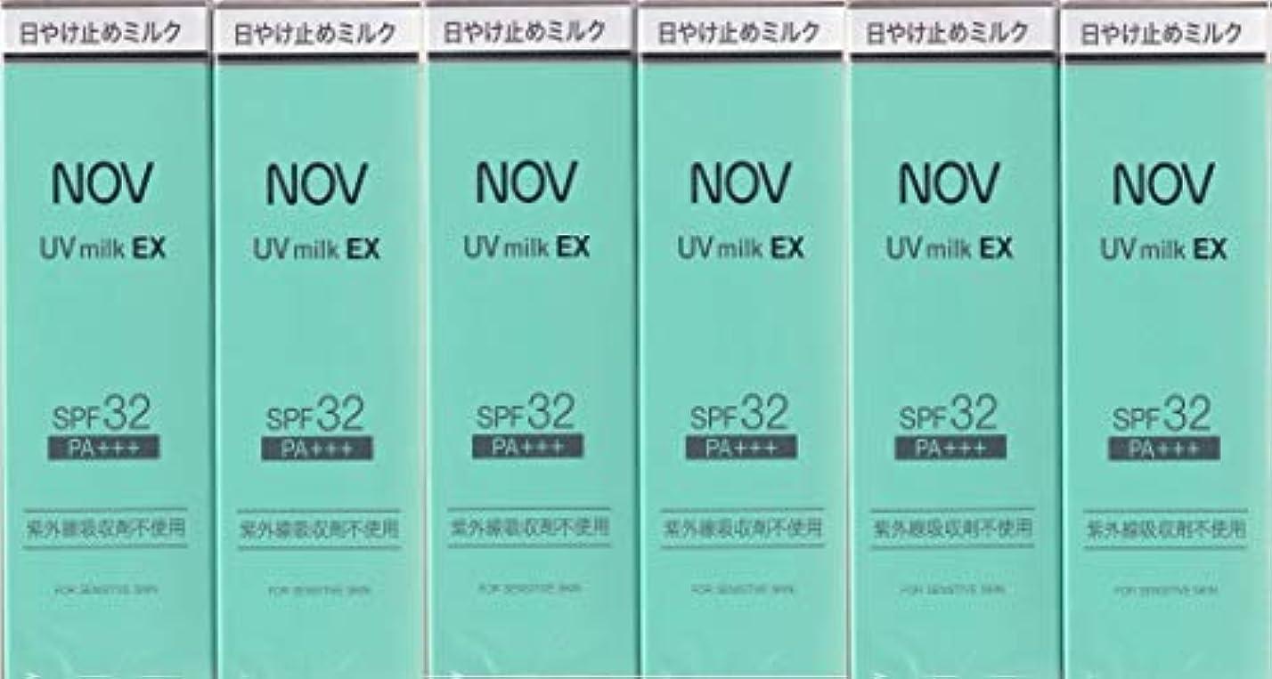 スパイラル教授マインドフルノブ UVミルク EX 35g×6箱セット (日やけ止めミルク)