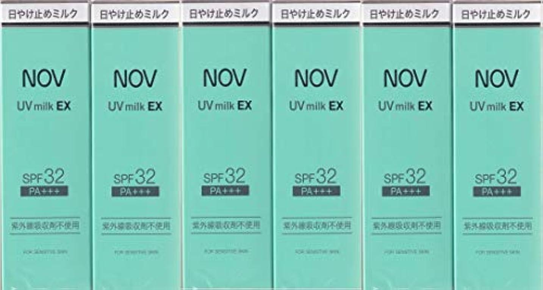 想定散らすコードレスノブ UVミルク EX 35g×6箱セット (日やけ止めミルク)