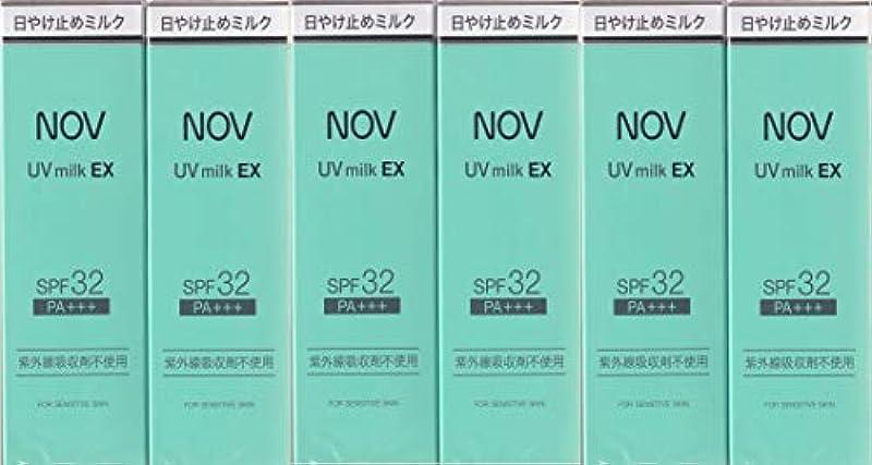 再発するドライブヒューズノブ UVミルク EX 35g×6箱セット (日やけ止めミルク)